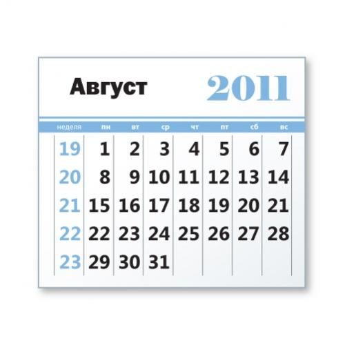 Блок-календарь