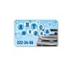 Магнит визитная карточка 90х55 мм